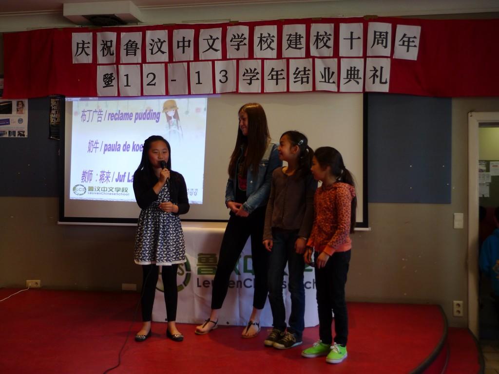 中级班学生表演节目