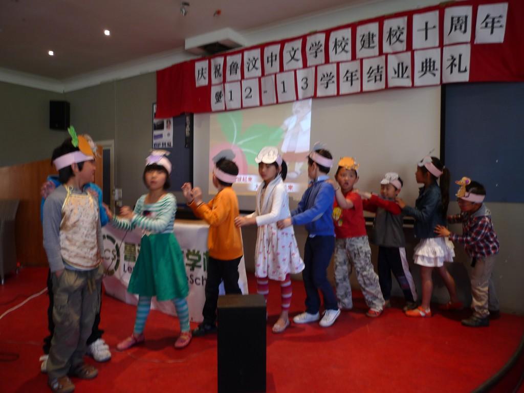 初级班学生表演节目2