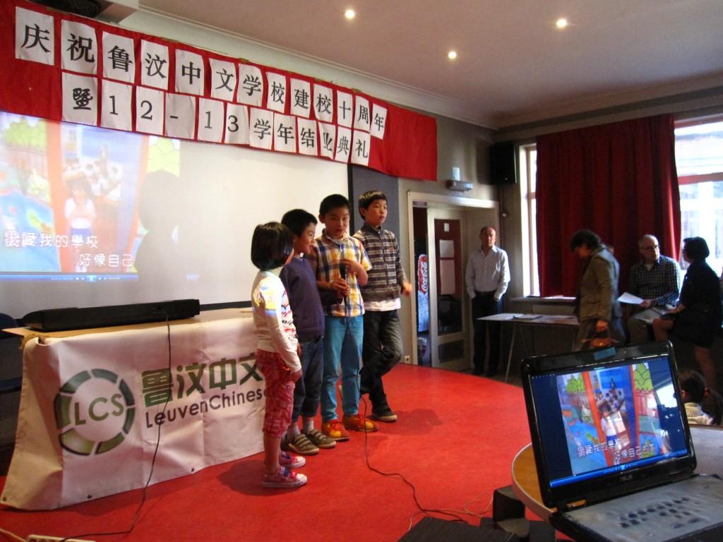基础班学生在表演节目