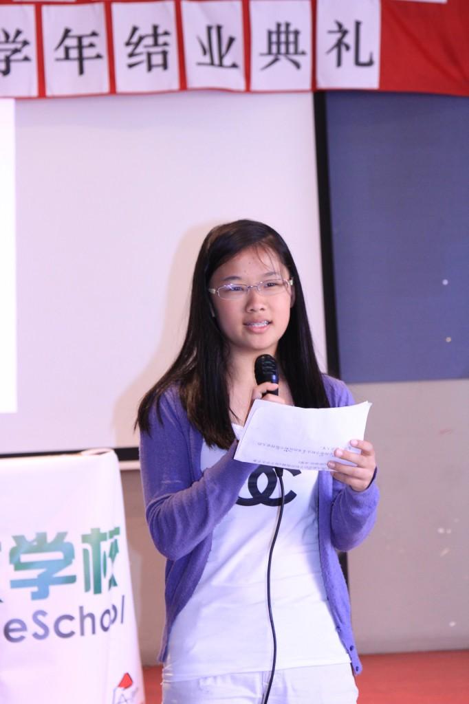 学生代表舒欣发言