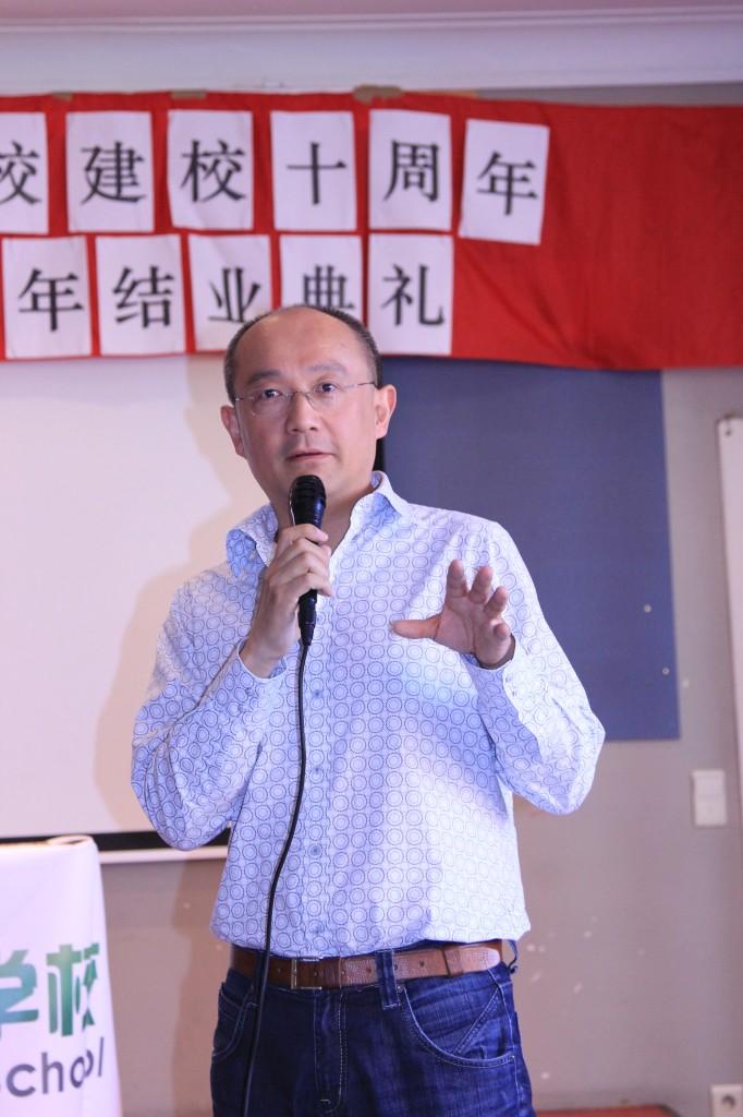 家长代表赵辉先生发言