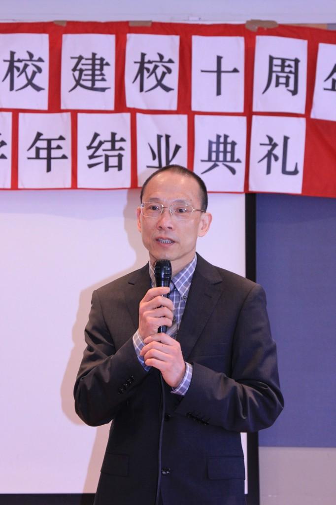 """张智勇校长做""""鲁汶中文学校十年路""""回顾报告"""