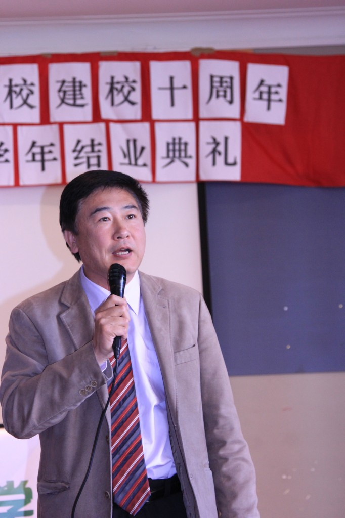 来宾代表旅比专业人士协会主席宋志伟致辞