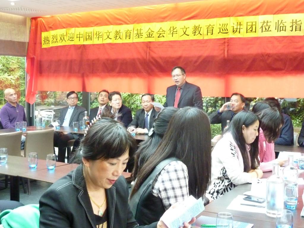 中国驻比利时大使馆卓瑞生参赞参加并致辞